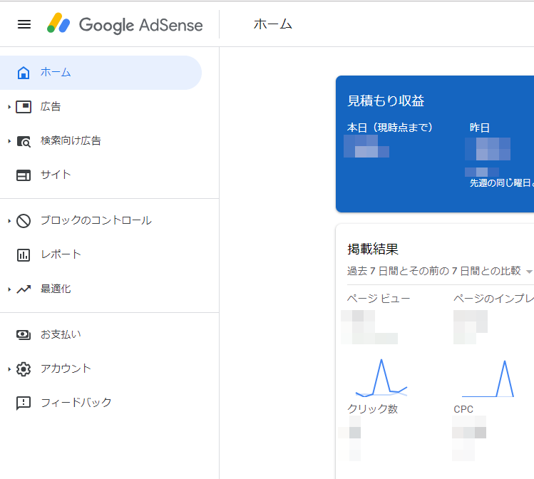 AdSenseSearchUnit_44